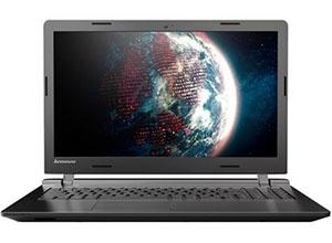 Reparar portátiles Lenovo